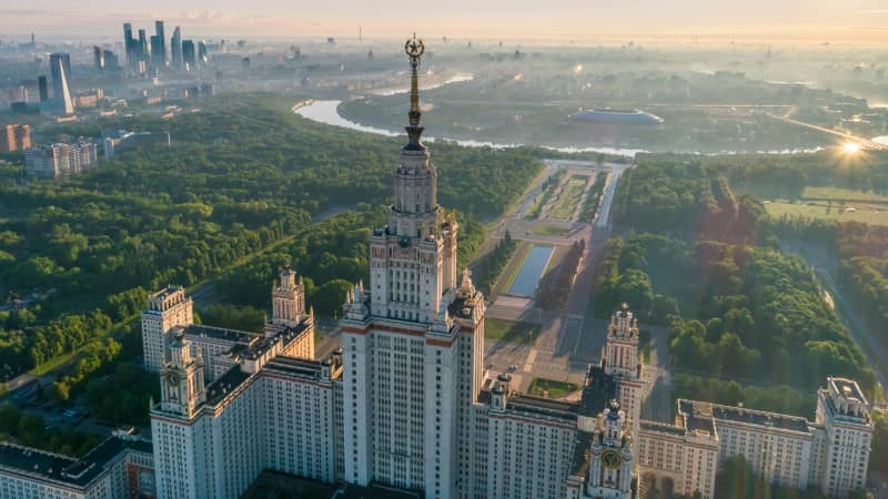 Moscow State University: Once Europe's tallest building.