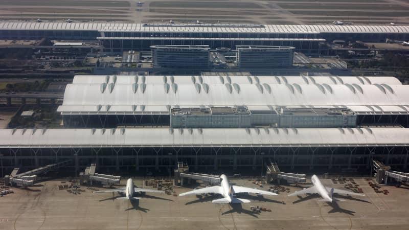 An aerial shot of Terminal 2 at Shanghai Pudong International Airport.