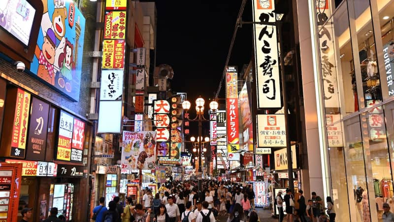 At number 3 on the list is the Japanese city of Osaka.