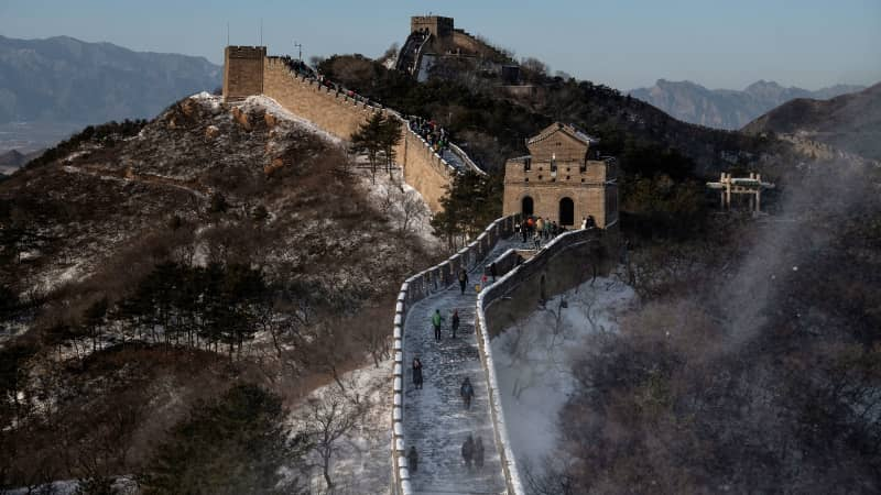 The Badaling section of the Great Wall, northeast of Beijing.