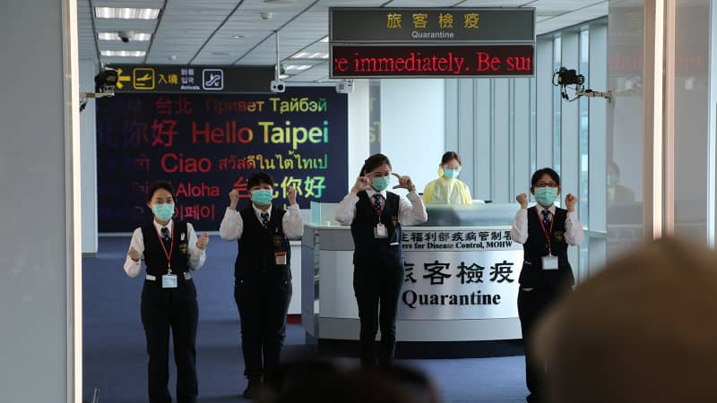 Taipei Songshan Airport fake travel
