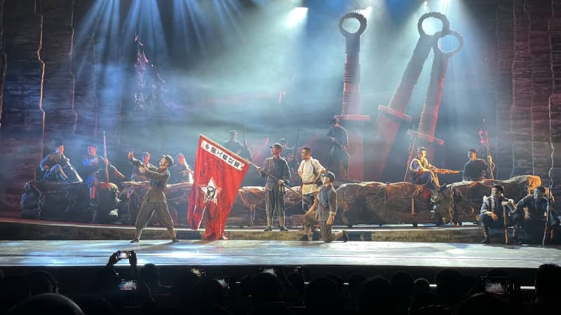 """Staged in Yan'an, the """"Red Show""""  highlights the Communist Party's hard-fought early victories, featuring jaw-dropping acrobatics as well as elaborate song-and-dance numbers in a high-tech theater."""