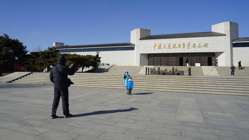 Beijing's Museum of the War of Chinese People's Resistance Against Japanese Aggression.