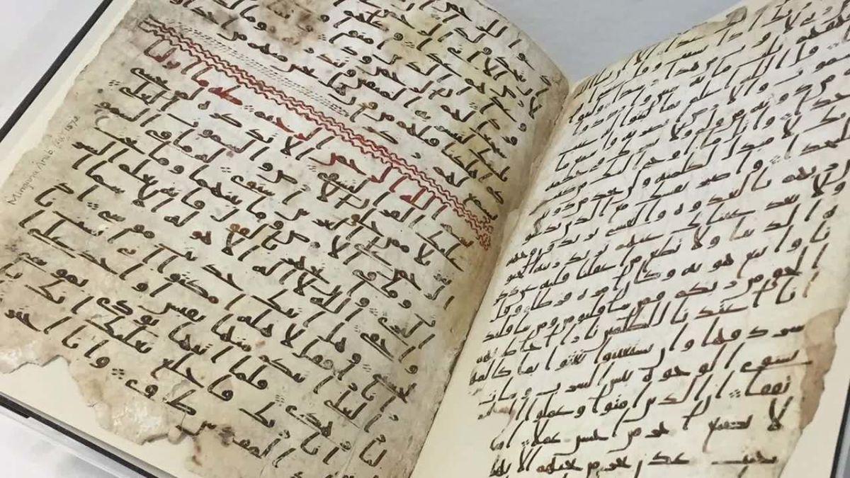 Ancient Quran manuscript discovered