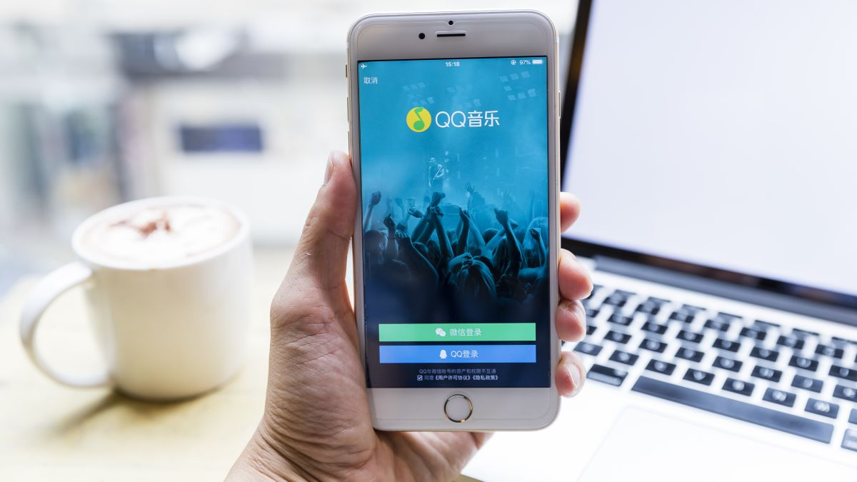 Tencent Music IPO ends up at bottom of price range amid