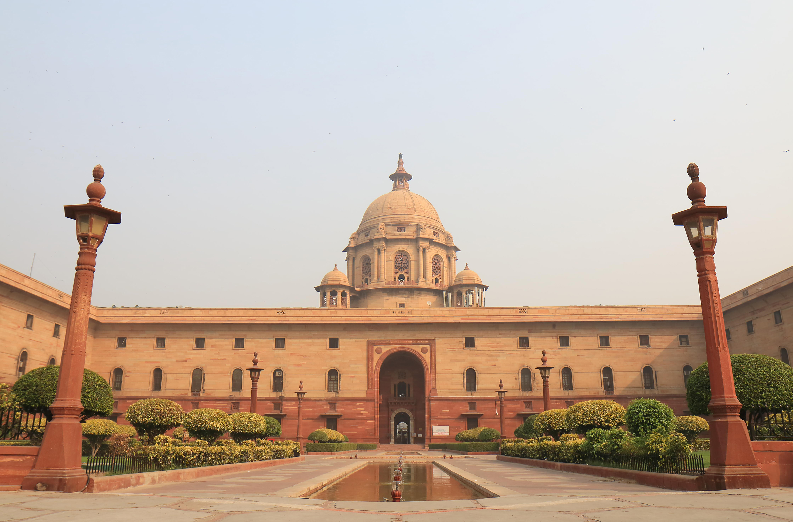 Ministry of Home Affairs office in New Delhi, India.