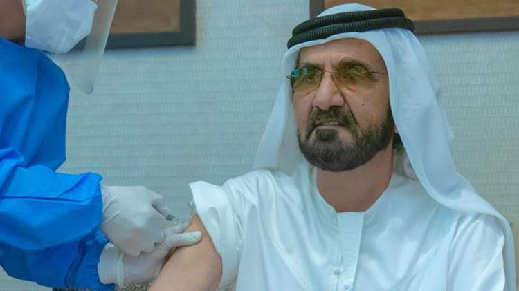 Dubai leader Sheikh Mohammad Bin Rashid al-Maktoum receives a dose of what is thought to be a coronavirus vaccine that is currently in clinical trials.