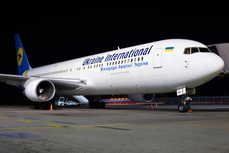 A Ukraine International Airlines plane is seen parked at Borispol International Airport in Ukraine in October 2019.