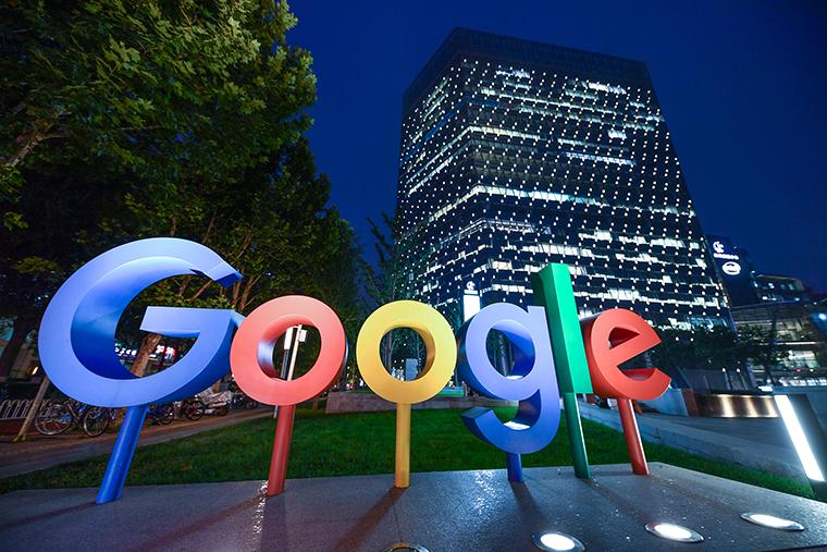 Google's Beijing Office seen  on August 7, 2018.