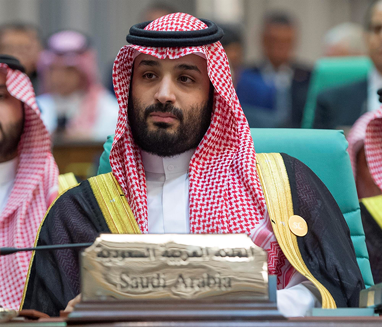 Saudi Arabia's Crown Prince Muhammad bin Salman