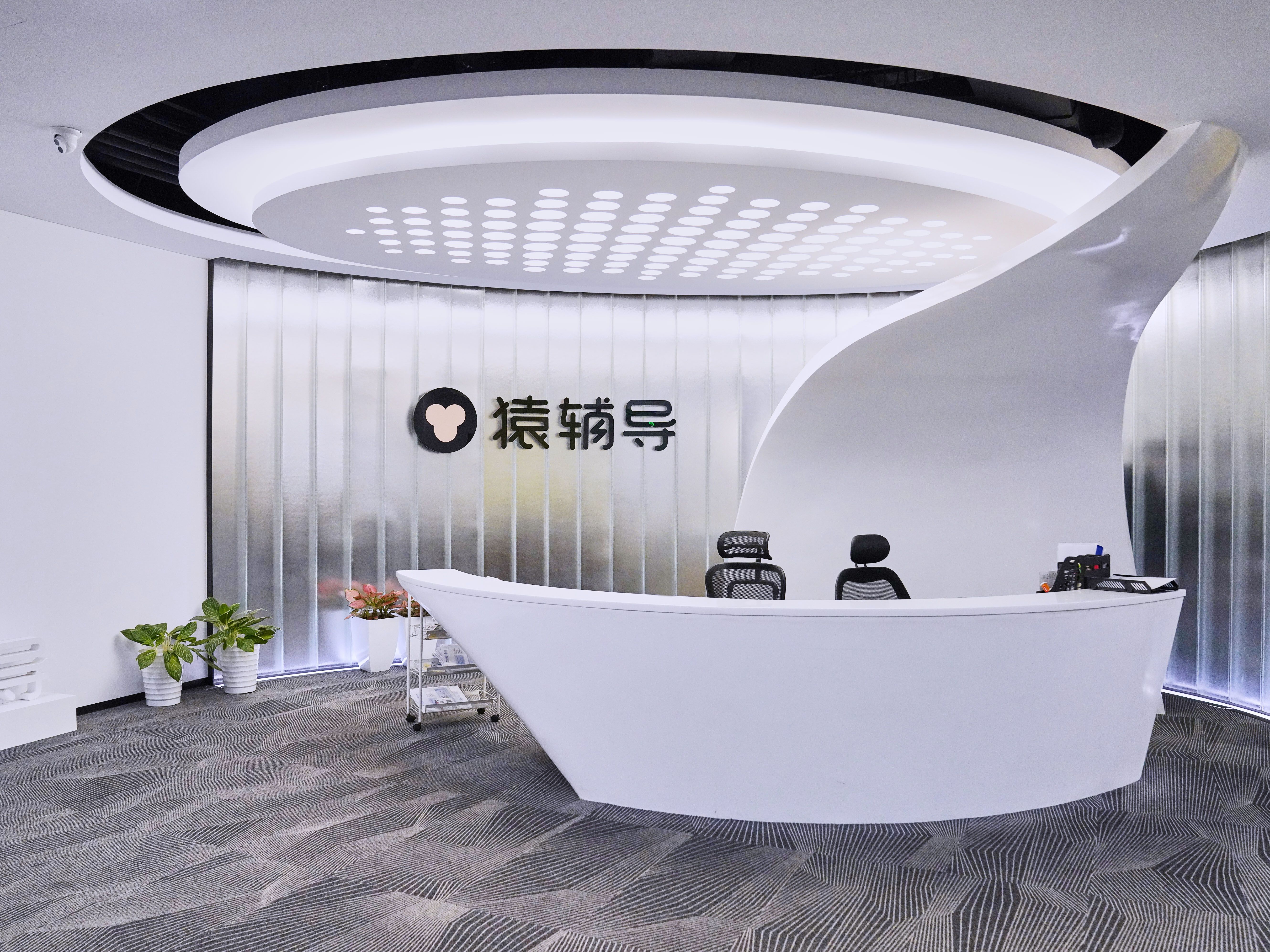 Chinese startup Yuanfudao just secured new investment. The company is based in Beijing and has over 15,000 employees.