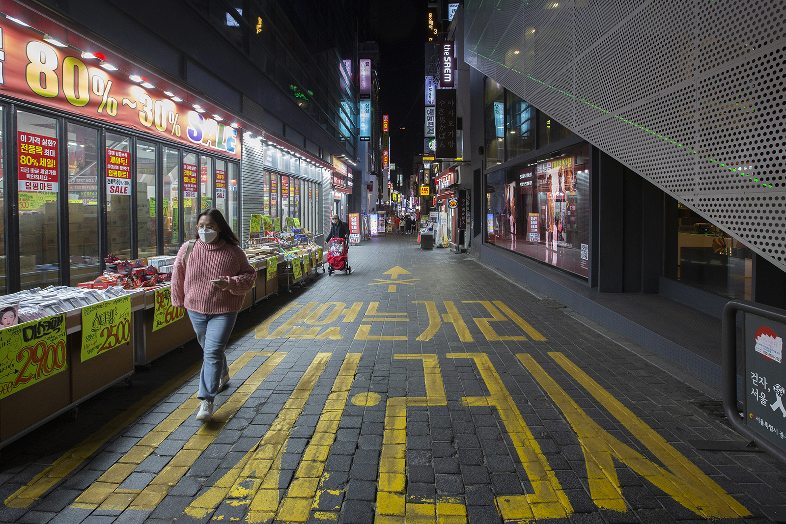 A view of a quiet street is seen in downtown Seoul, South Korea on December 26.