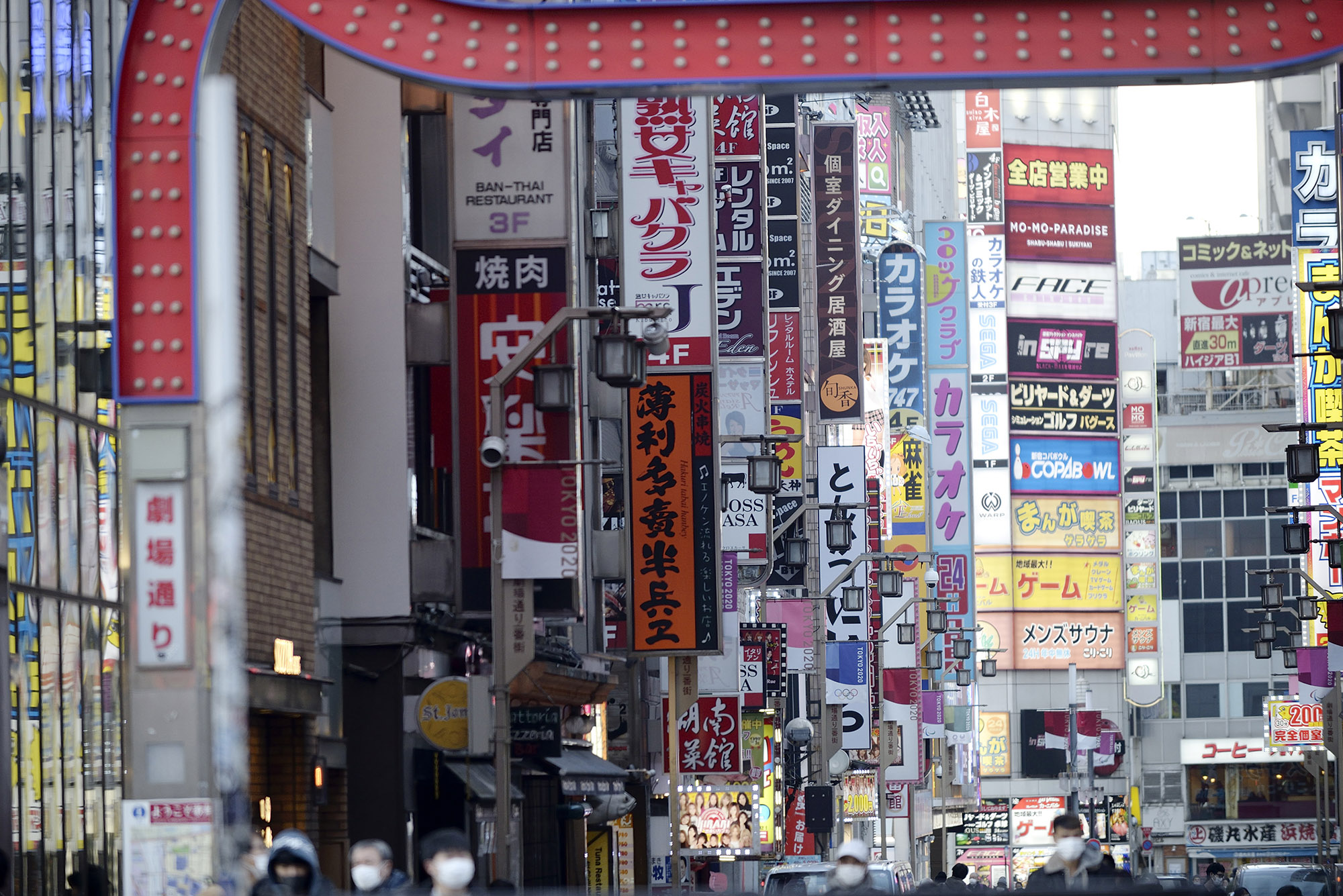 A view of signs of bars and restaurants in Shinjuku District in Tokyo, Japan on January 13, 2021.