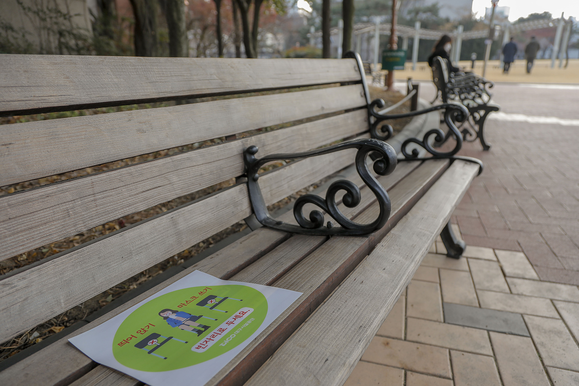 A view of a social distancing sign in the Dongsungro district in Daegu, South Korea on December 22, 2020.