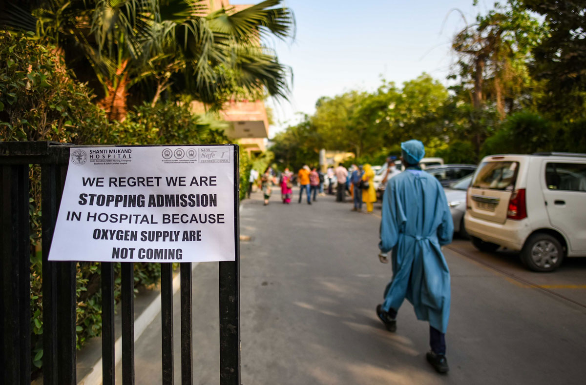 A public notice hangs outside Shanti Mukund Hospital on April 22 in New Delhi, India.
