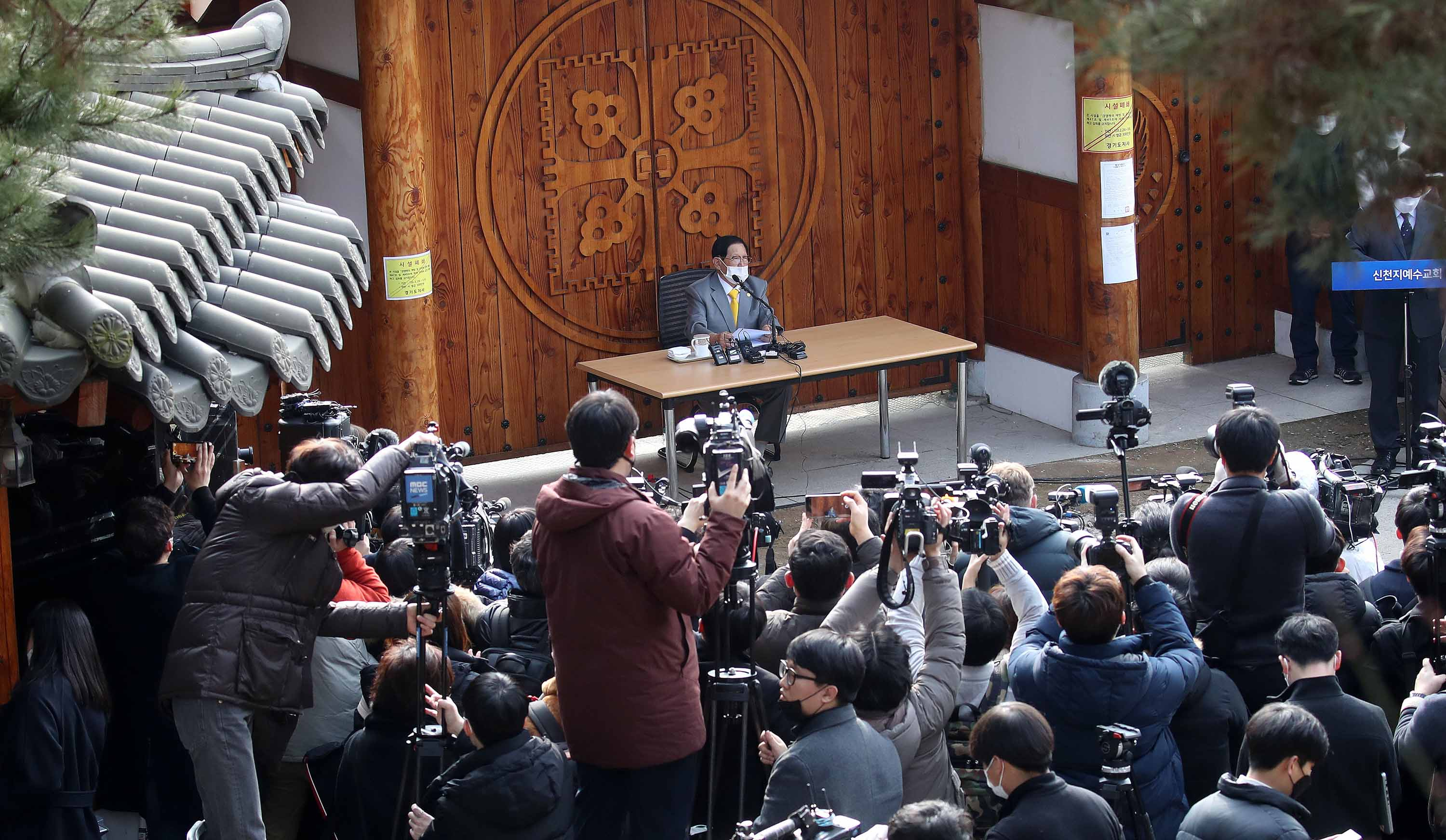 Lee Man-hee, leader of the Shincheonji group, speaks during a press conference in Gapyeong, South Korea, on Monday.