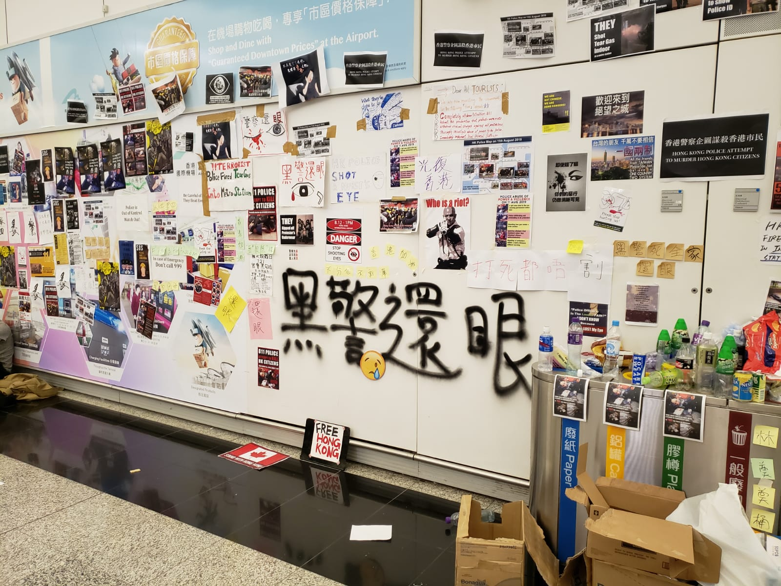 The airport walls are plastered with posters, art, and graffiti.