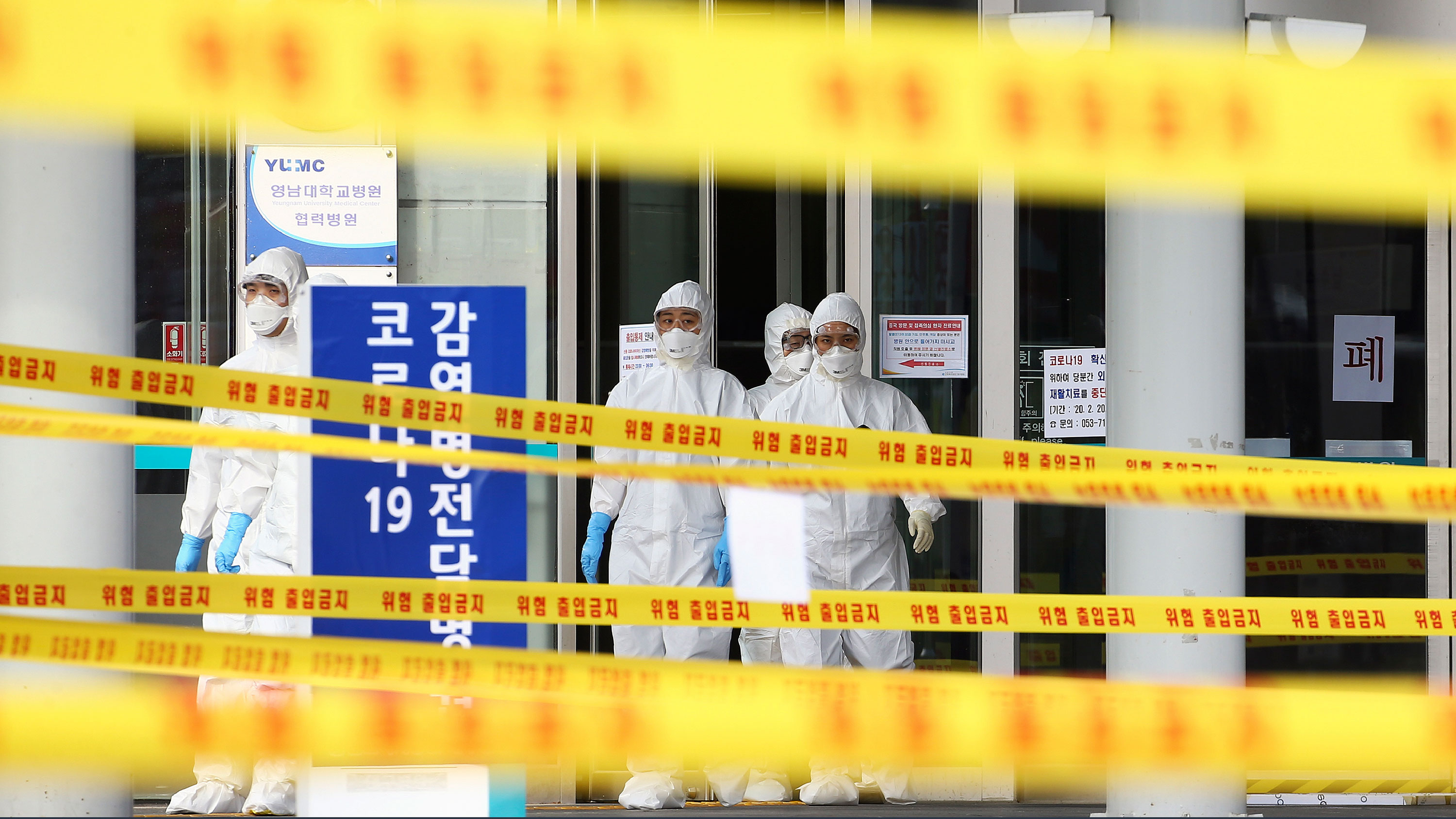 Medical staff stand outside a hospital in Daegu, South Korea on March 1.