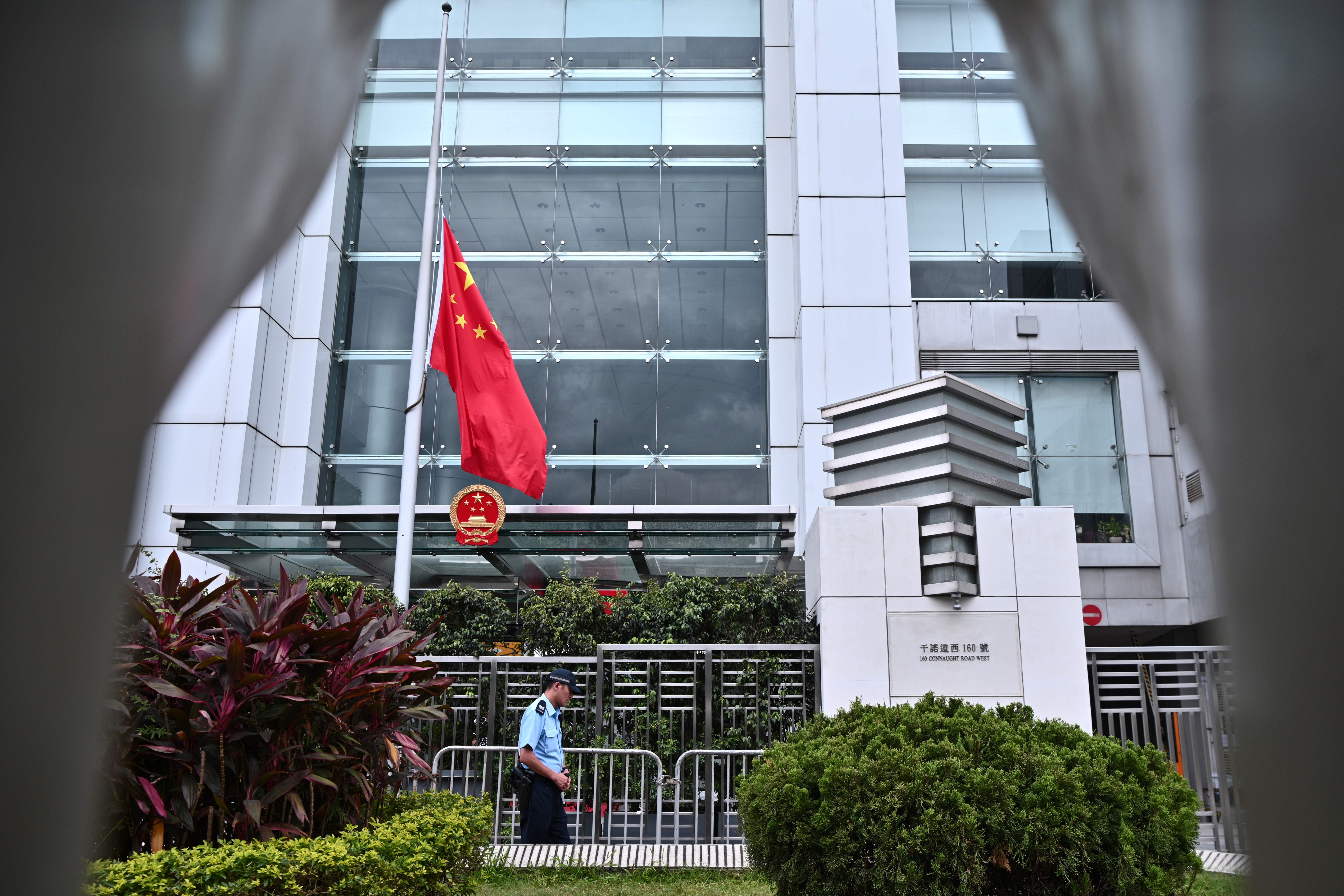 The national flag of China outside the Chinese Liaison Office in Hong Kong on July 29, 2019.