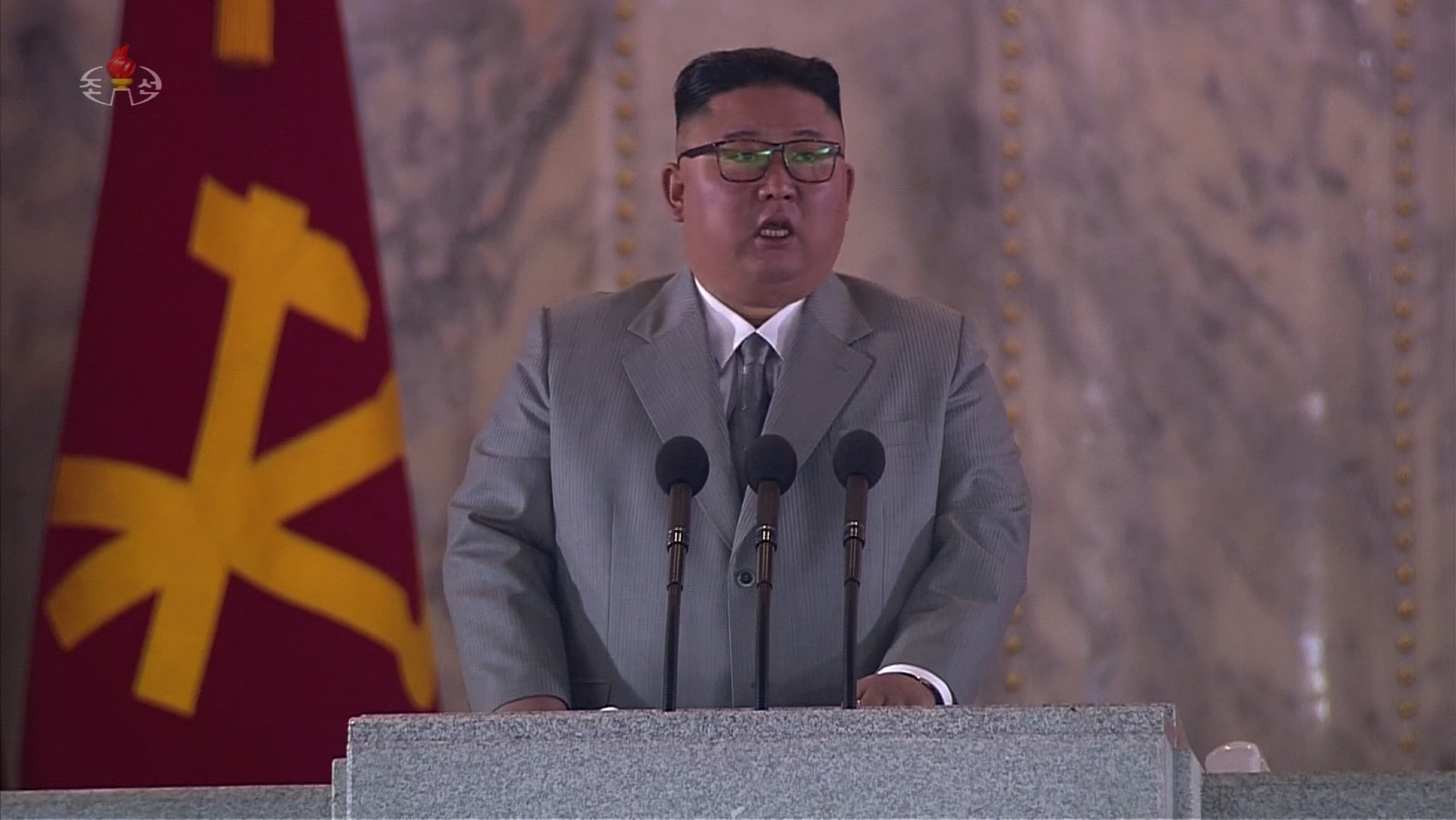 North Korean leader Kim Jong Un speaks during the 75th Worker's Party celebration in Pyongyang. This image comes from Korean Central TV footage, which aired on October 10.