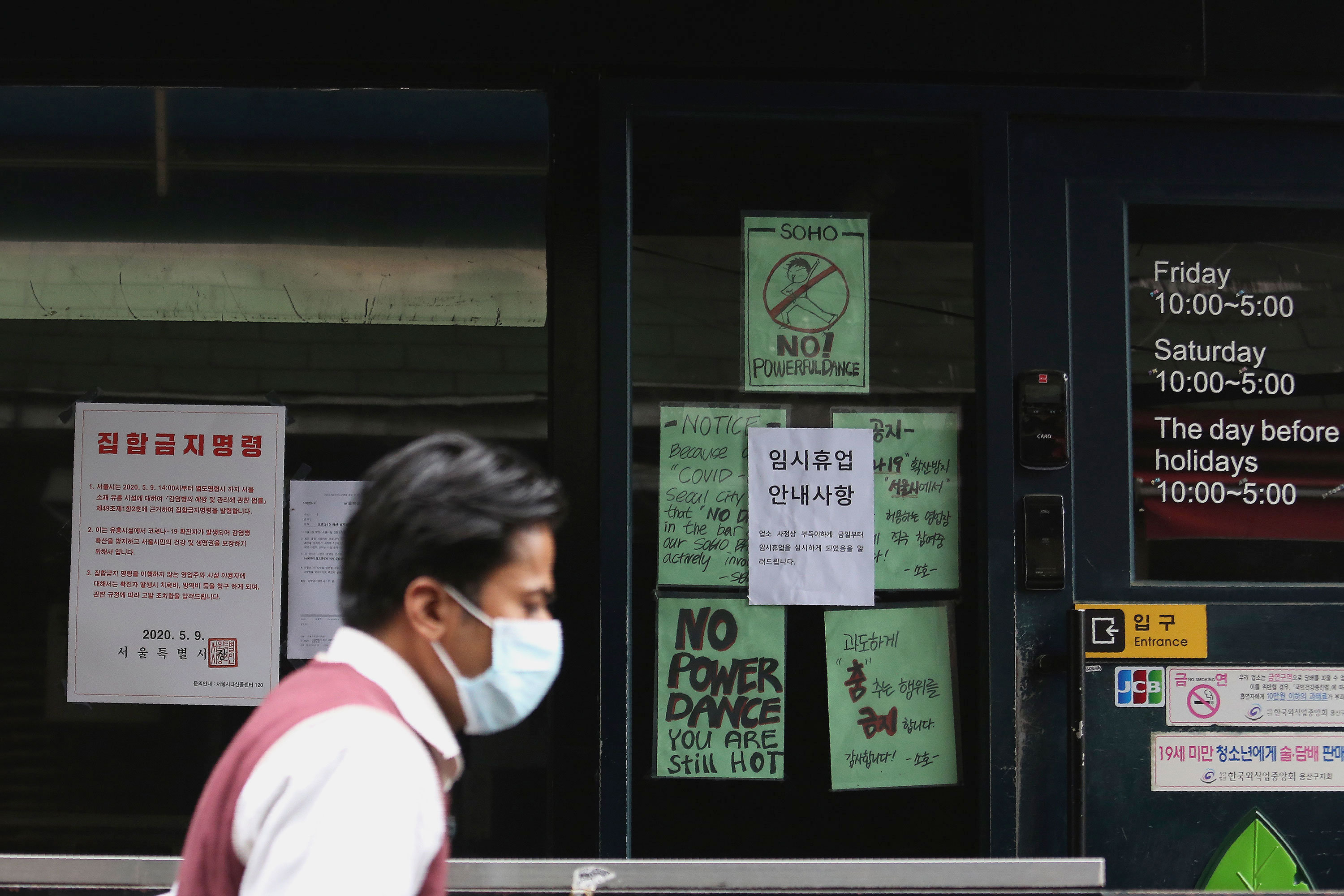 Notices are posted at the entrance of a closed nightclub in Seoul on Sunday.