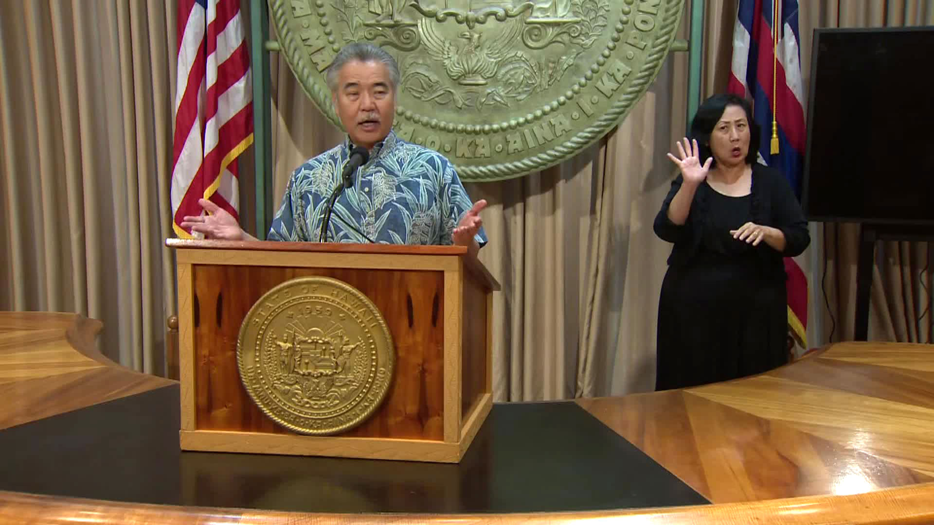 Gov. David Ige speaks at a press conference on April 20.