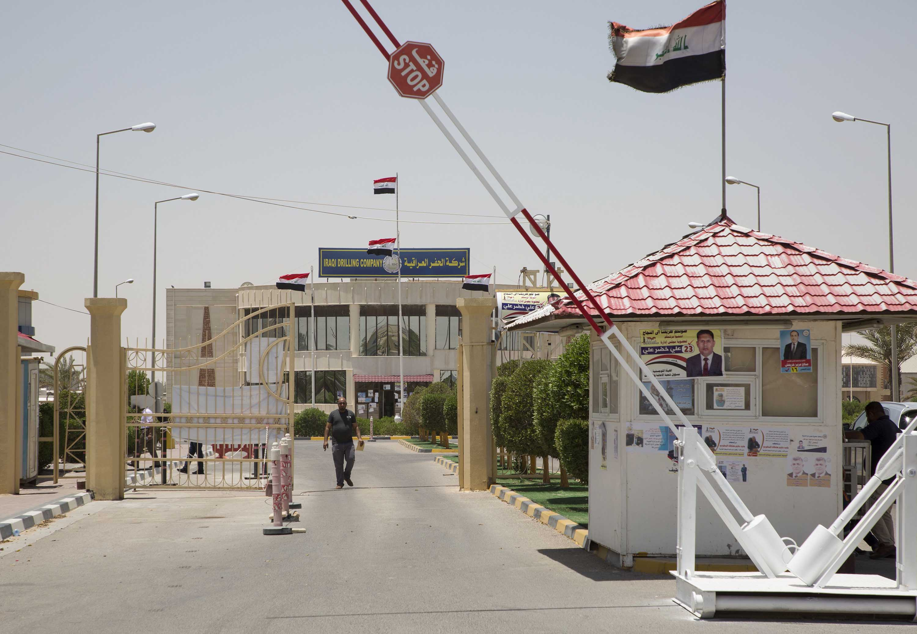 A picture taken in June 2019 shows the entrance of Zubair oilfield, north of Basra, Iraq, in a key oil-producing region which hosts Iraqi and foreign companies, including US company Exxon Mobil. Credit: Hussein Faleh/AFP via Getty Images