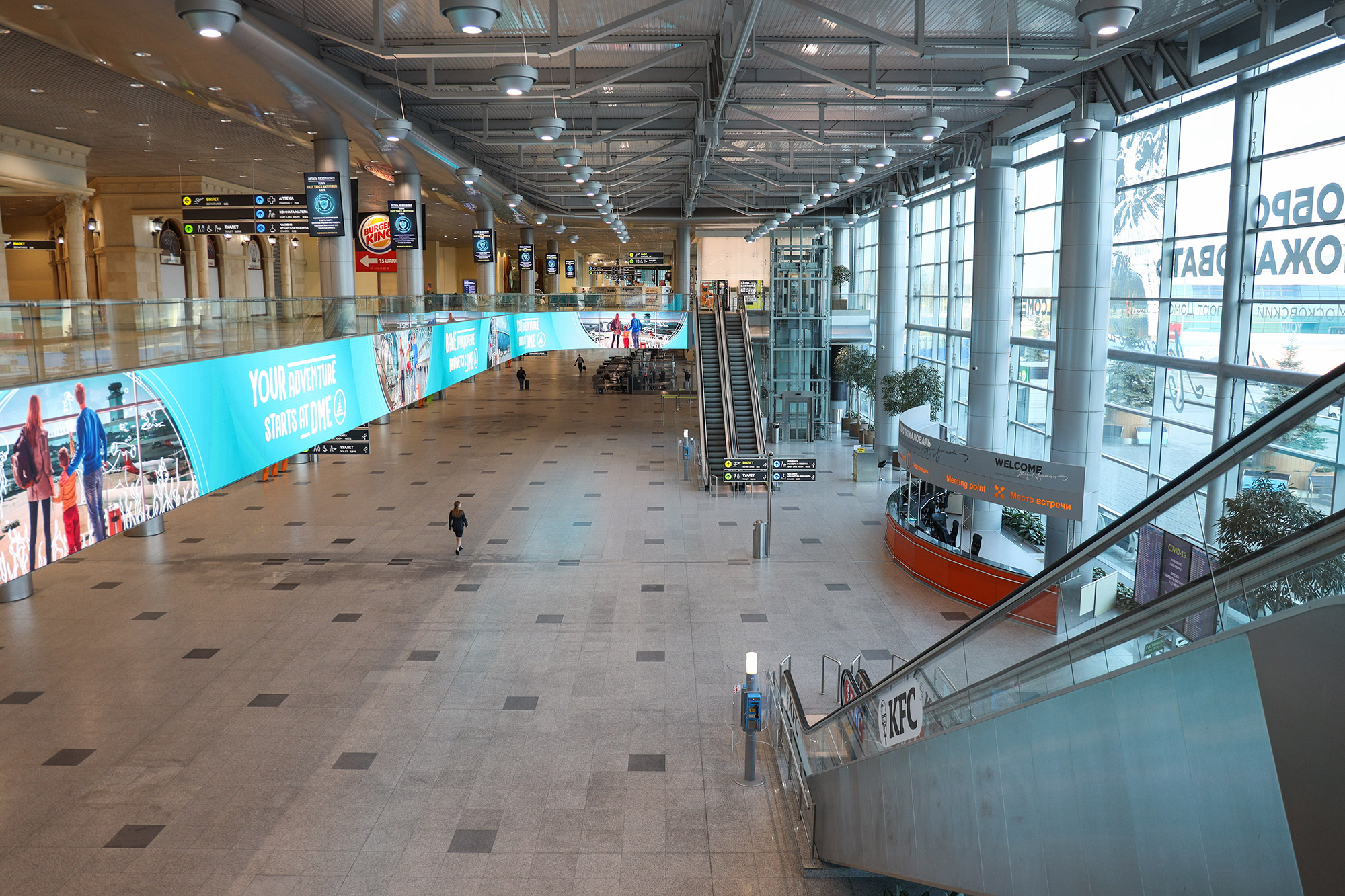 Moscow's Domodedovo Airport is nearly empty on May 3.