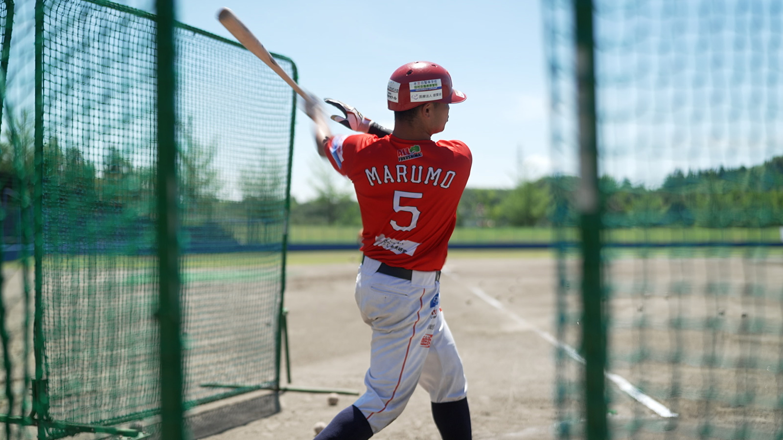 Baseball is part of Japan's culture, with fans tuning in every season to cheer on their favorite teams.