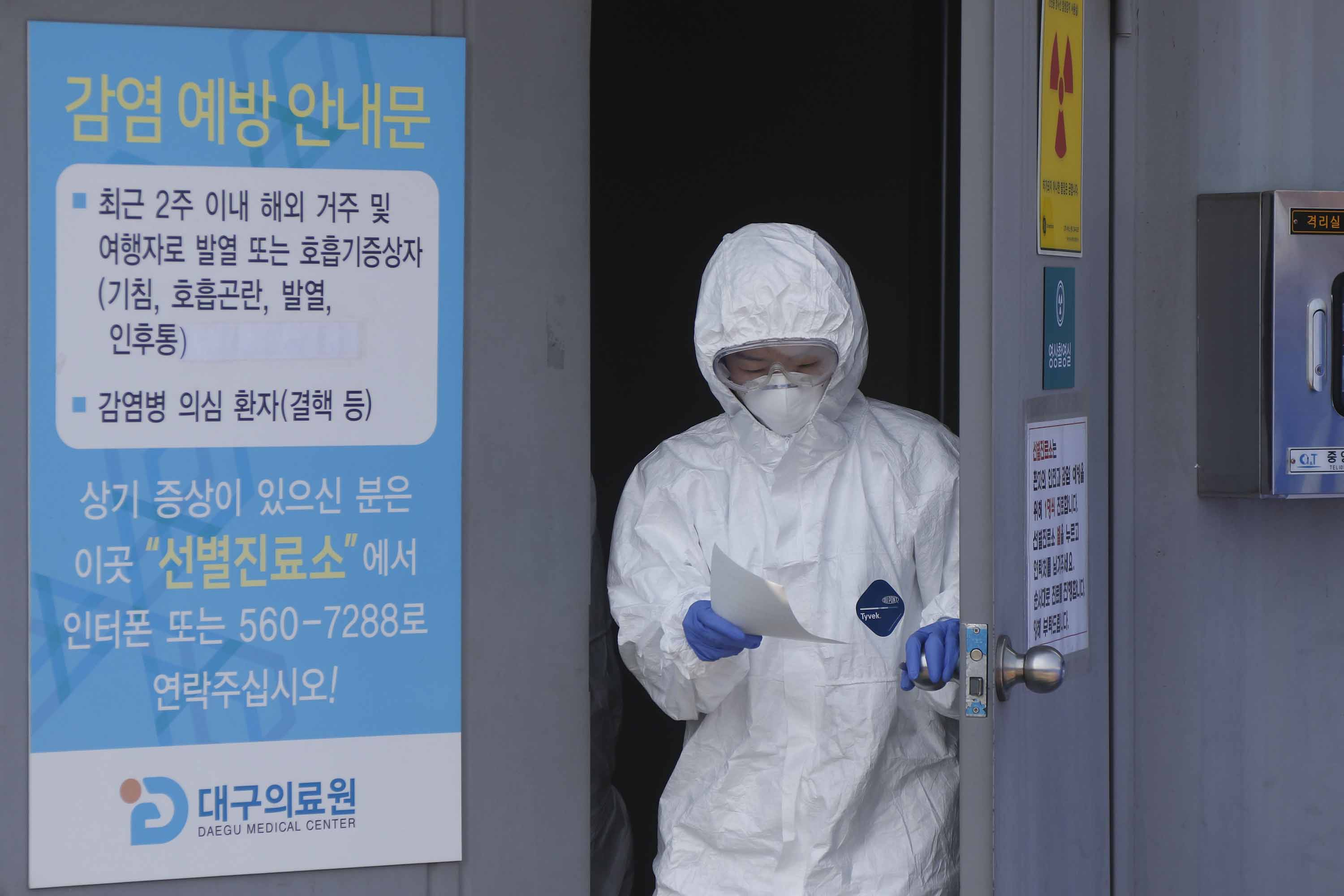 A member of staff is seen on Thursday at a medical center in the city of Daegu, South Korea, where new cases of the coronavirus have been reported.