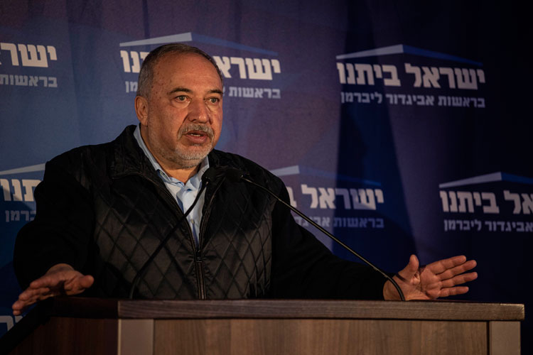 Avigdor Liberman, leader of the Yisrael Beiteinu party, during a press conference.