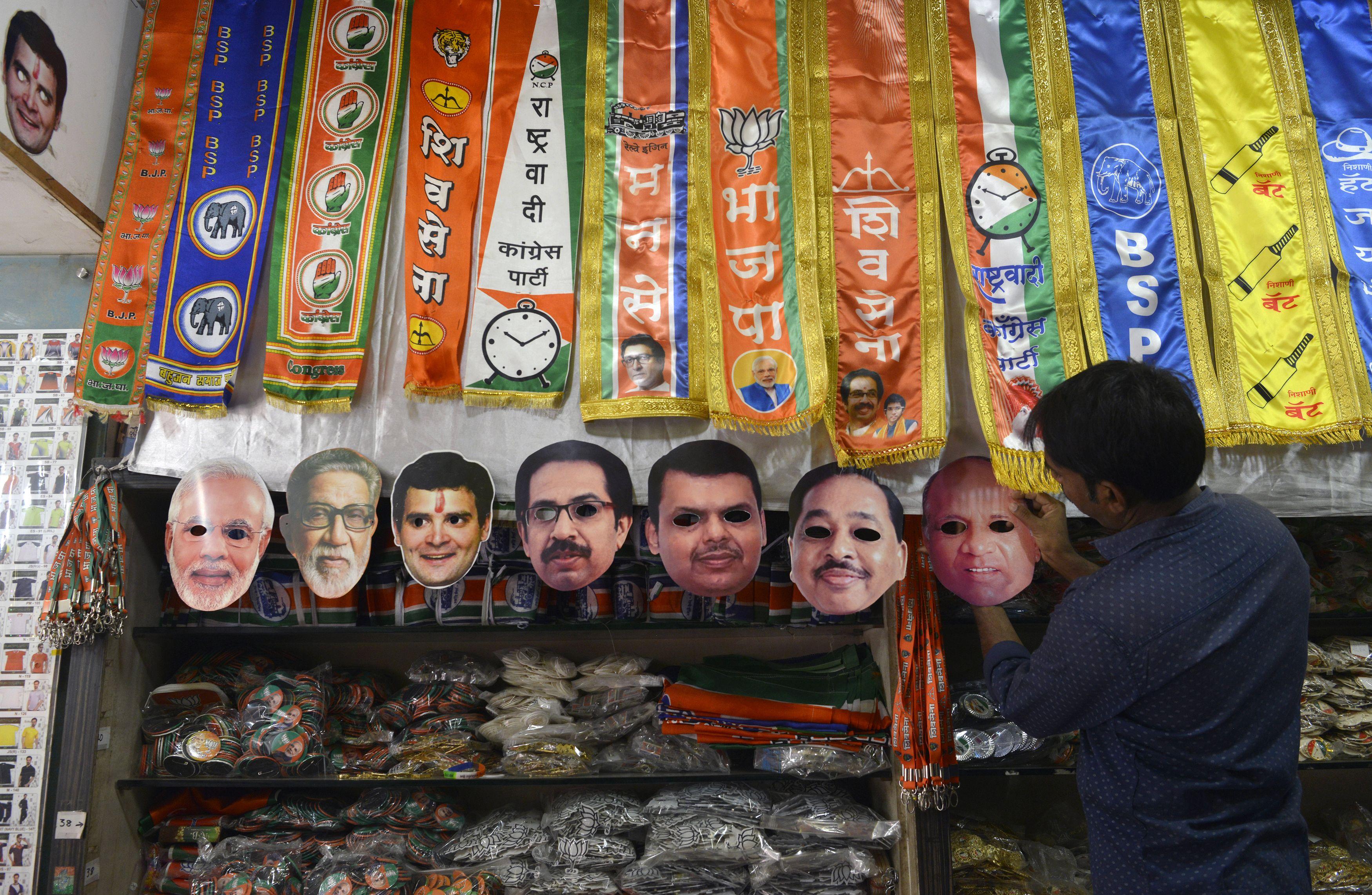 Punit Paranjpe/AFP