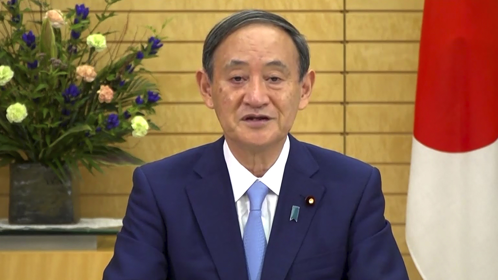 In this photo made from UNTV video, Suga Yoshihide, Prime Minister of Japan, speaks in a pre-recorded message which was played during the 75th session of the United Nations General Assembly on Friday, Sept. 25, 2020, at UN Headquarters.