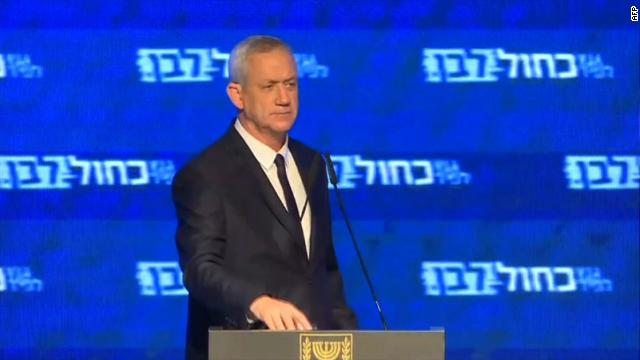 Benny Gantz addresses supporters at his election headquarters.