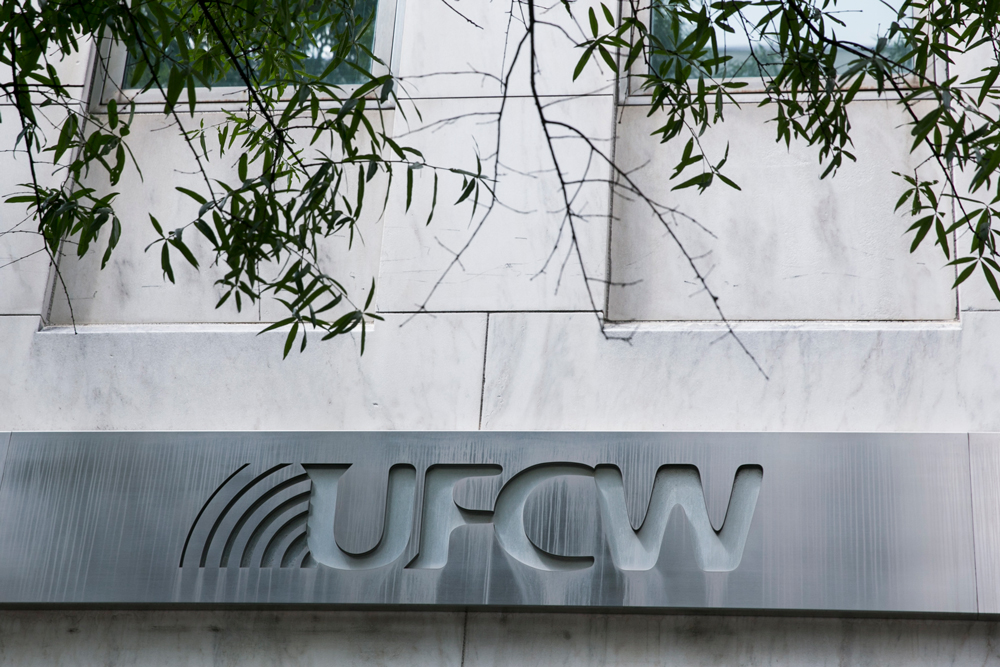 The headquarters of the United Food and Commercial Workers International Union (UFCW) in Washington, DC.