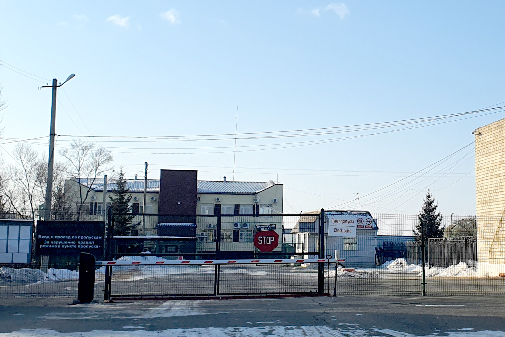 The Amurzet-Luobei County crossing, on the Russian-Chinese border.