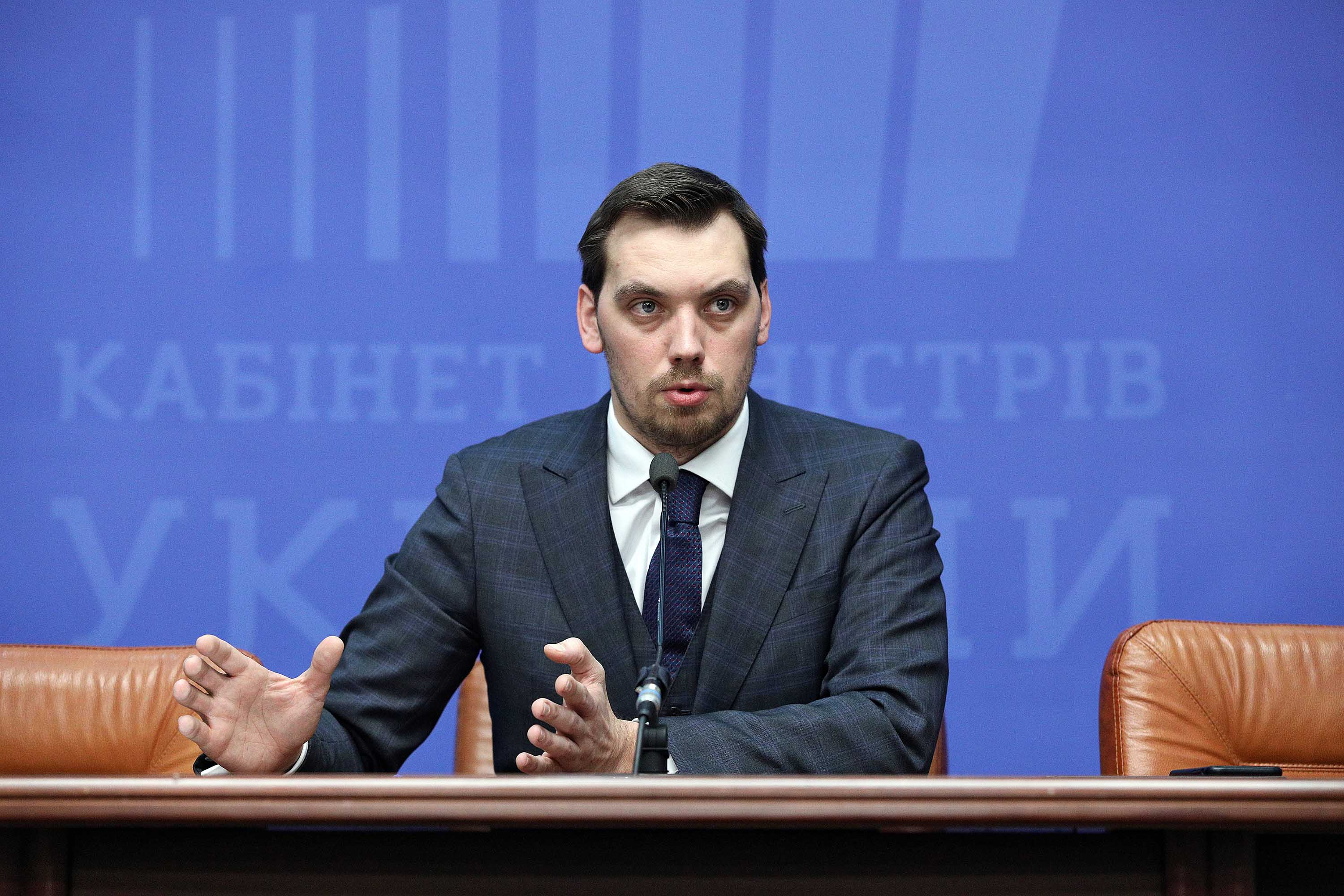 Prime Minister of Ukraine Oleksiy Honcharuk holds a briefing in November 2019, in Kiev, Ukraine.