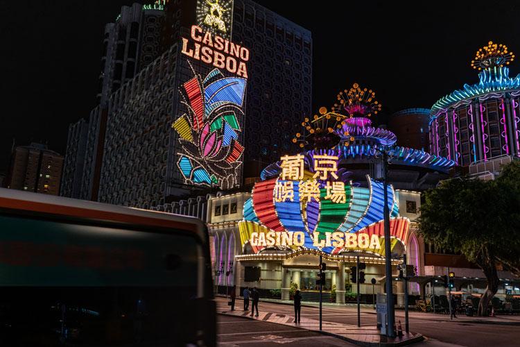 The main entrance of Casino Lisboa closes on February 5, in Macao, China.