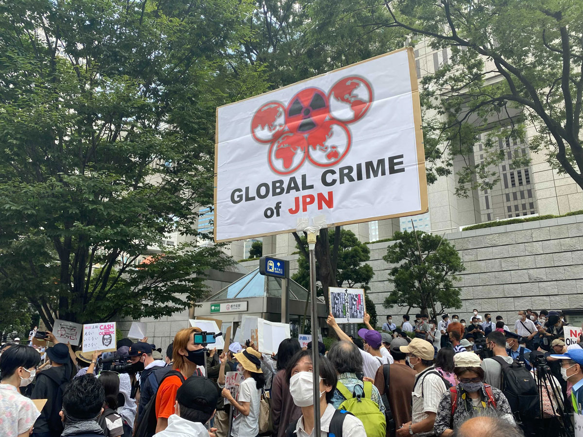 Protesters gather outside the Tokyo Metropolitan Government Building on Friday.