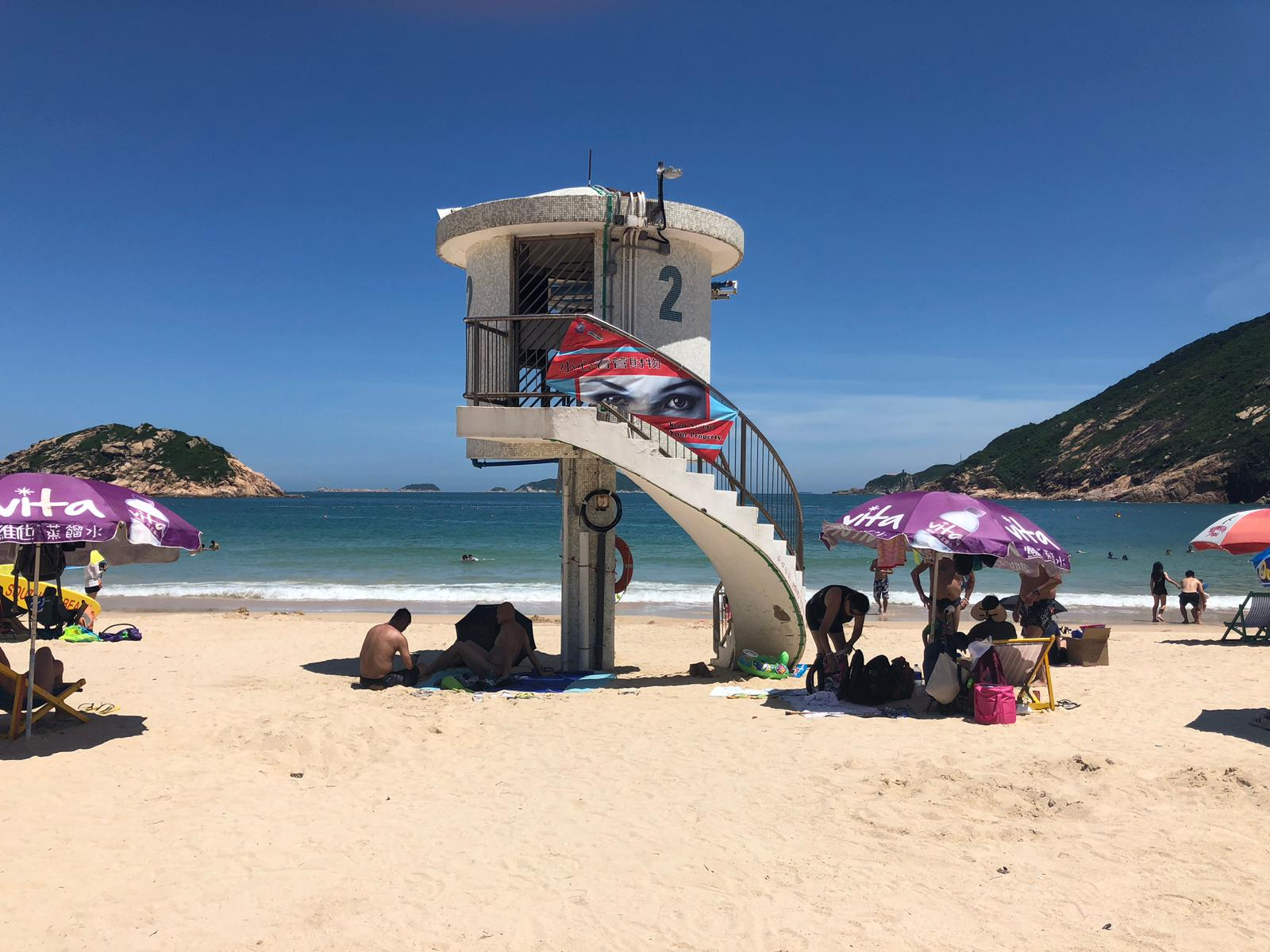 Lifeguard posts at Hong Kong's Shek O beach appeared to be empty Monday.