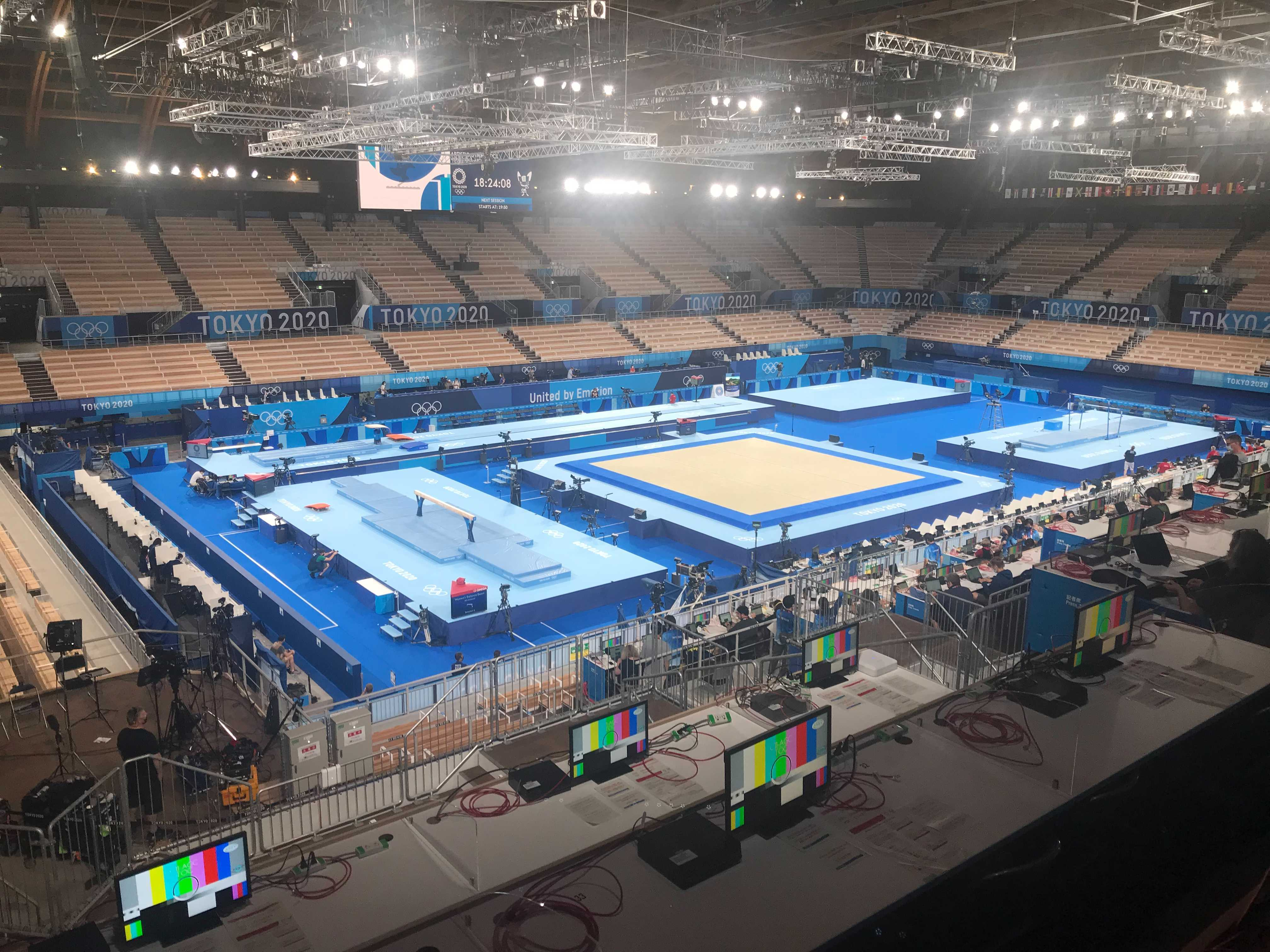The Ariake Gymnastics Centre is pictured ahead of the women's all-around gymnastics final on Thursday, July 29.