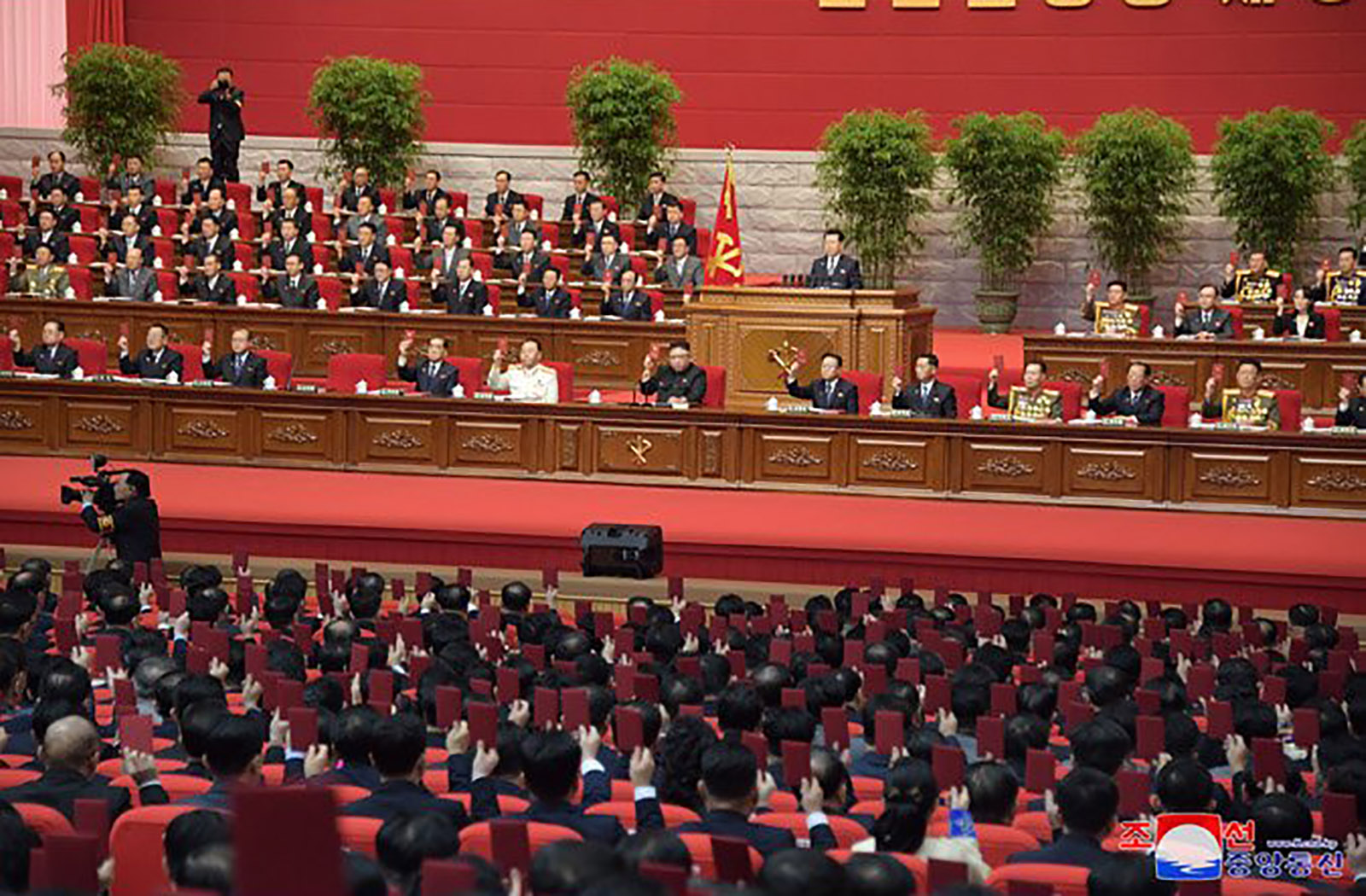 North Korean leader Kim Jong Un addressed the opening session of its 8th Workers' Party Congress on Tuesday morning, according to the state-run Korean Central News Agency.