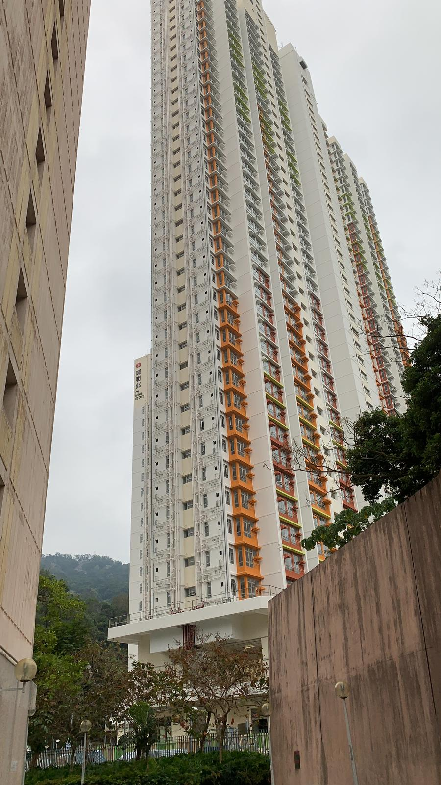The Fai Ming Estate will turn into a place to quarantine and observe people who have been in close contact with confirmed cases.