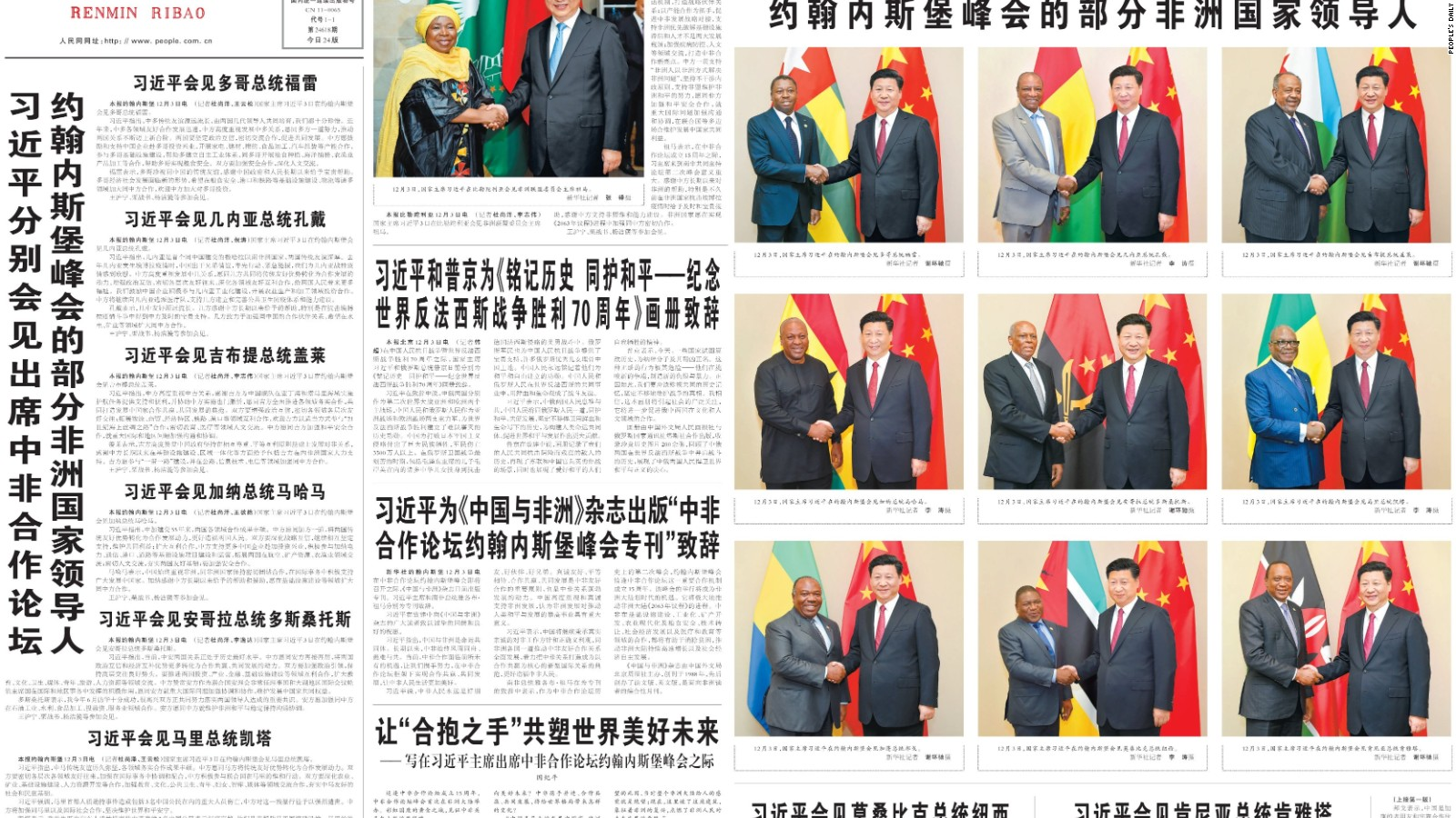 The December 4, 2015 front page of the People's Daily had 11 headlines mentioning Xi Jinping (习近平).