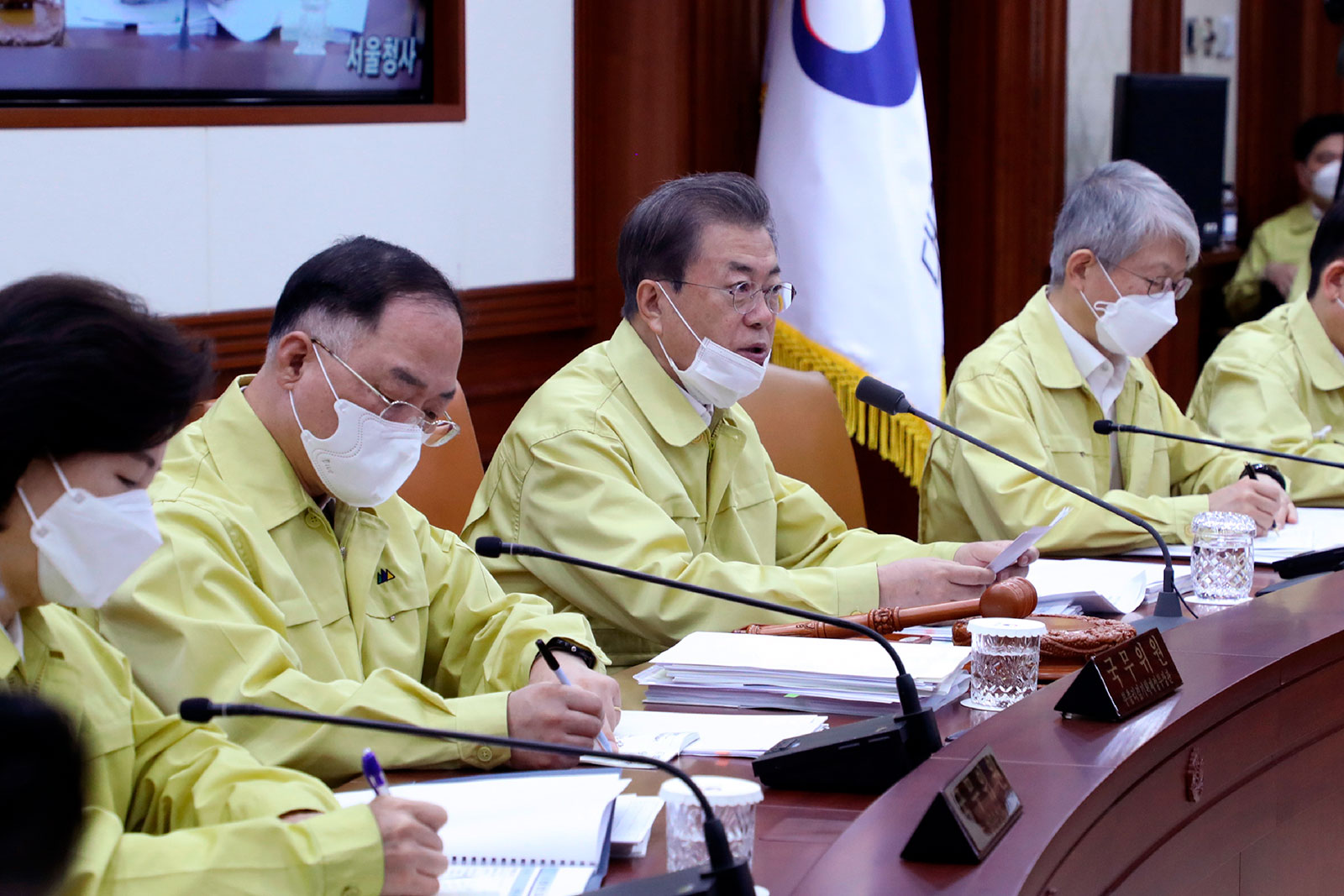 South Korean President Moon Jae-in, center, speaks during a cabinet meeting at a government complex in Seoul on March 3.