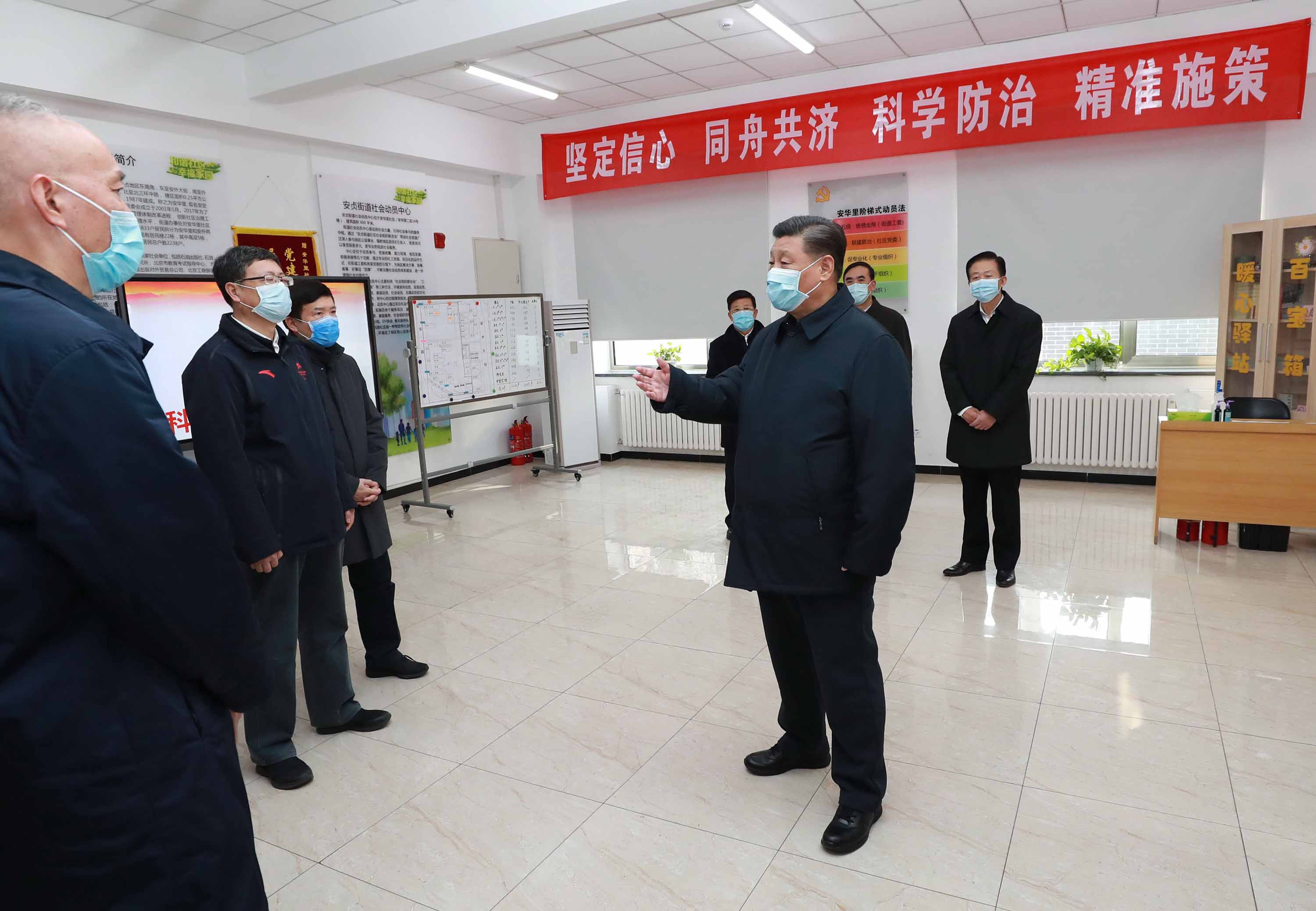 Chinese President Xi Jinping visits a site for novel coronavirus prevention work in Beijing on February 10.