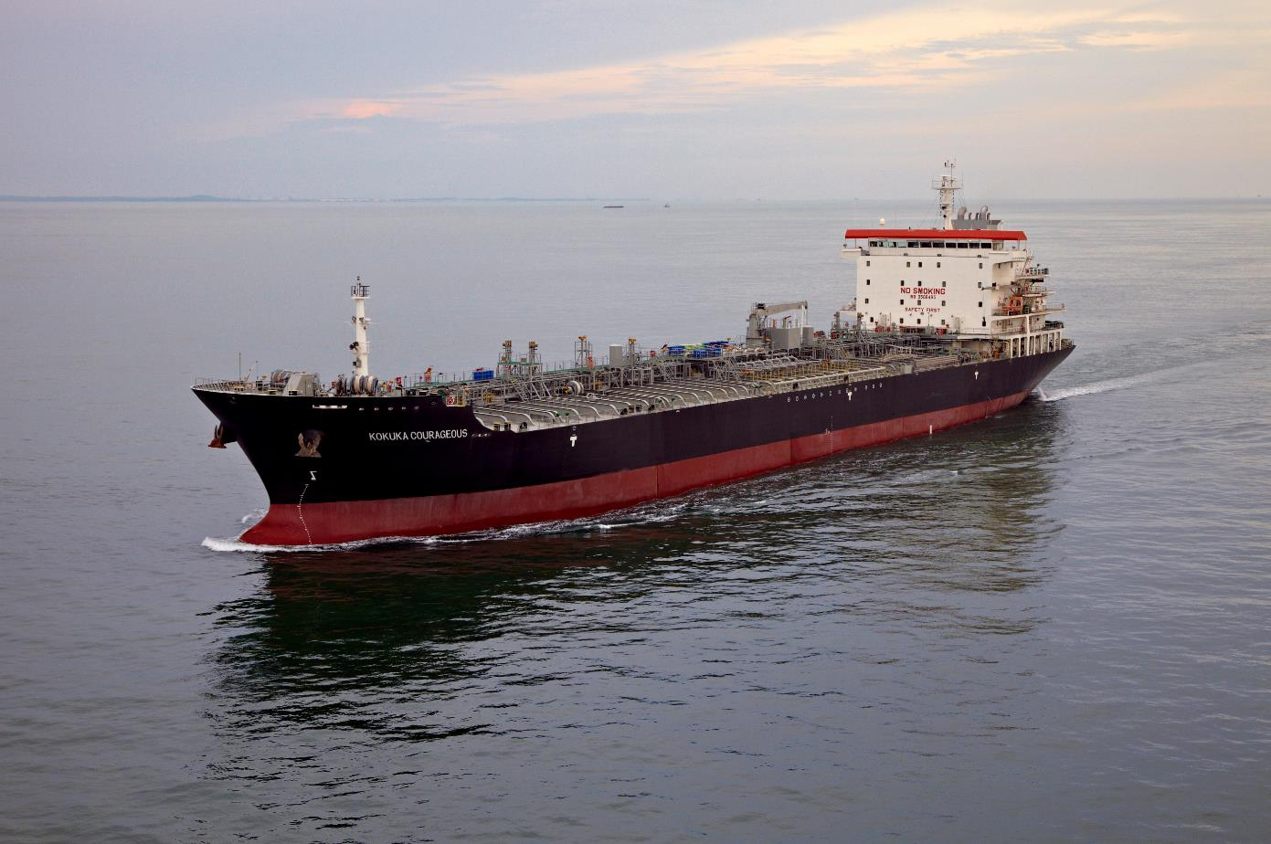 "A file image of the Kokuka Courageous, a tanker reportedly ""attacked"" twice with ""some sort of shell,"" in the Gulf of Oman on Thursday."