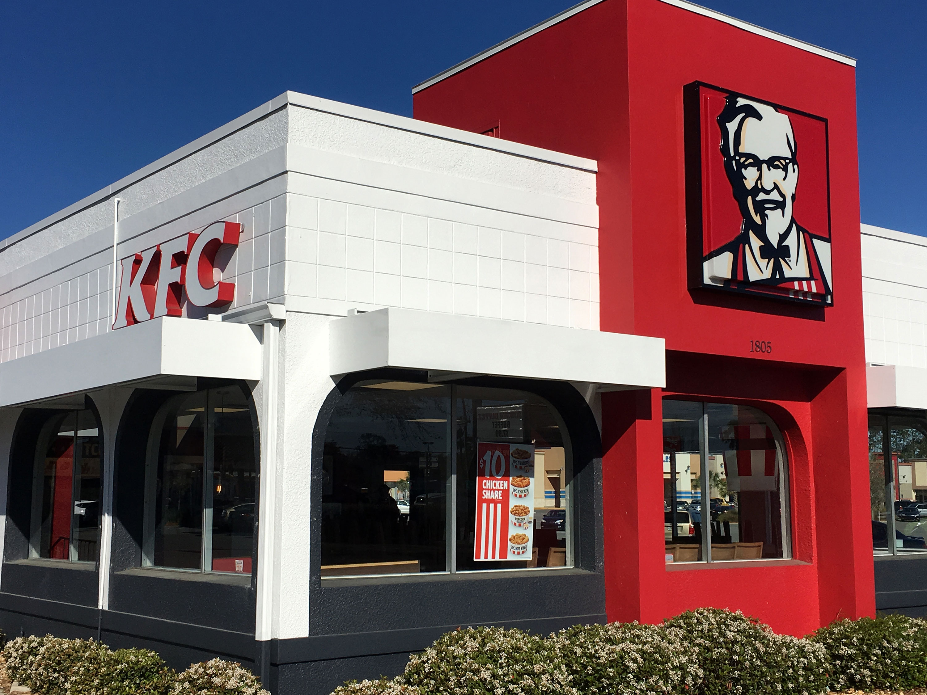 KFC restaurant in St. Augustine, Florida.