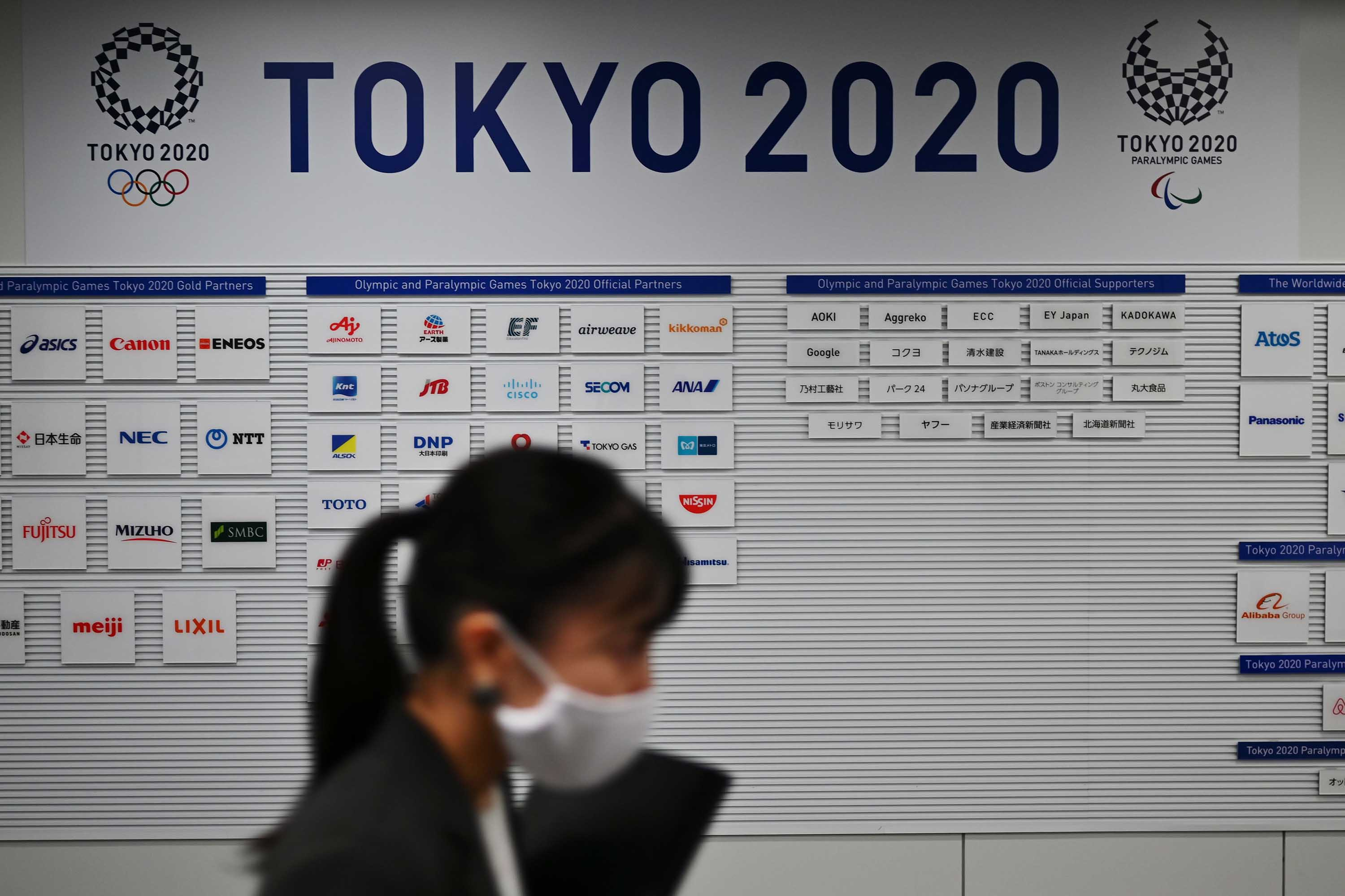 The Tokyo 2020 Olympic Games logo is pictured in Tokyo, Japan, on September 18.