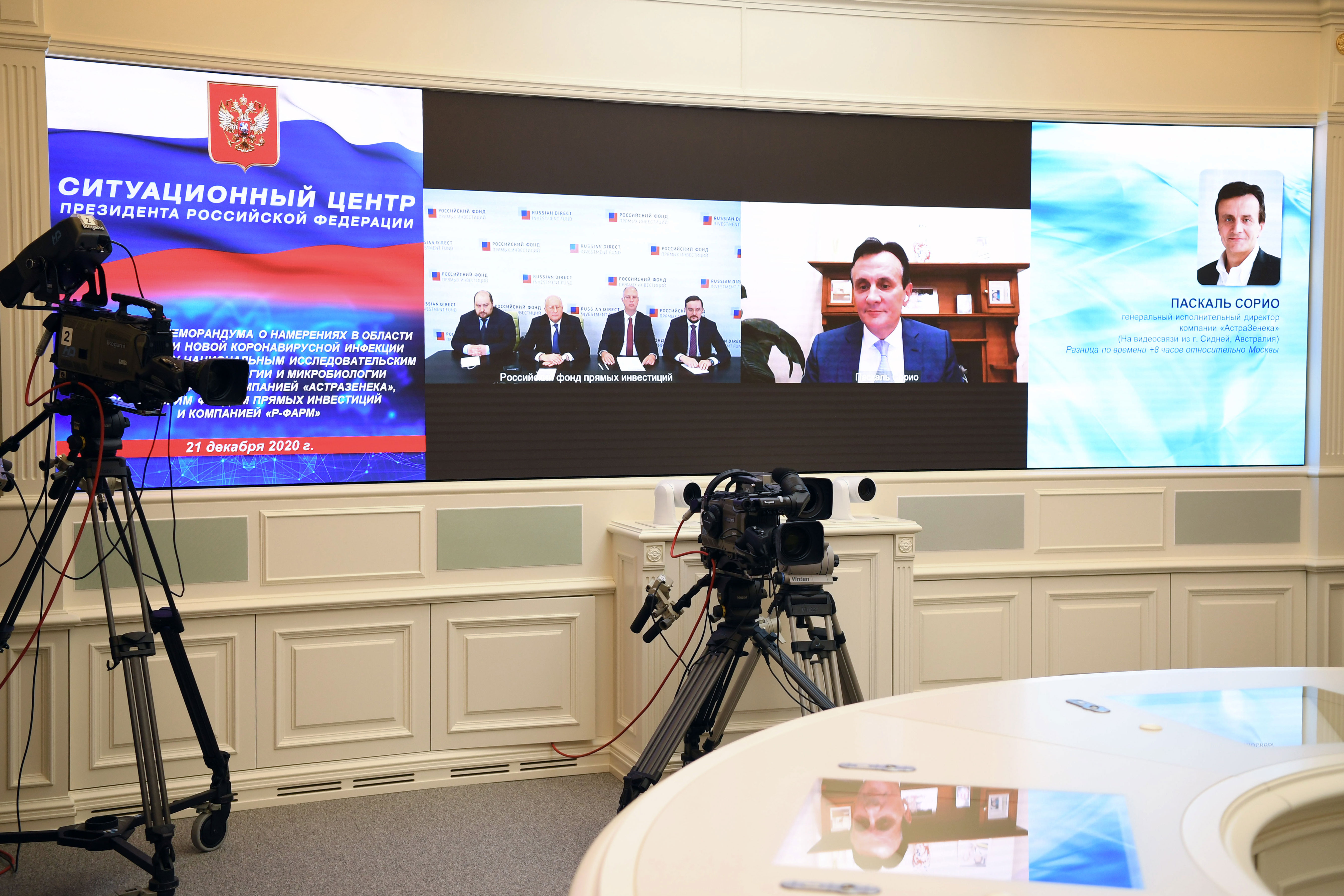 Participants join a video conference on December 21, chaired by Russia's President Vladimir Putin in Moscow, to sign a coronavirus vaccine memorandum of cooperation between AstraZeneca and the Gamaleya Research Institute.